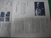 DSCF0151.JPG