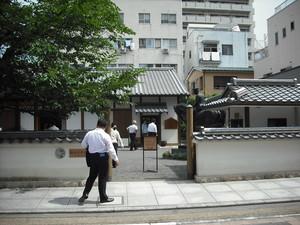 akiyamakyoudai1.JPG