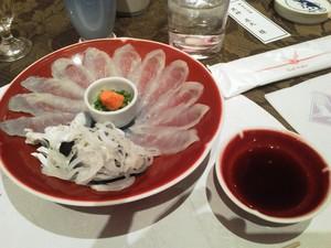 fugu4.JPG