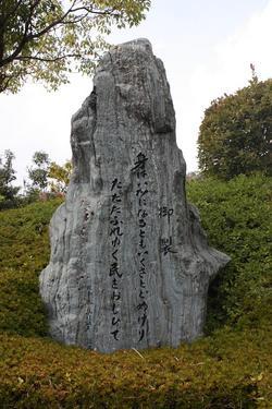 gyoseihi1.JPG